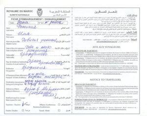 Миграционная карта туниса образец заполнения на русском