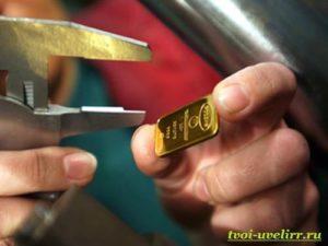 Тупое создание сколько стоит 1 унция золота