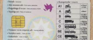 Водит права азербайджан заменить на российские