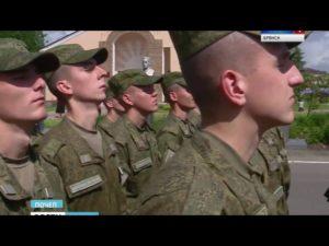Военная часть почеп
