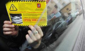 Где обжаловать штраф гибдд в самаре онлайн