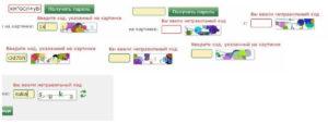 Как на ресо разобрать символы