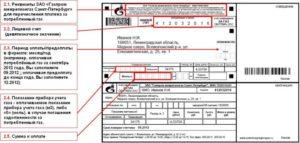 Мособлгаз найти по адресу похлебайки 73 лицевой счет