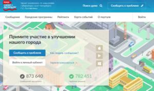 004 санкт петербург остауить жалобу официальный сайт