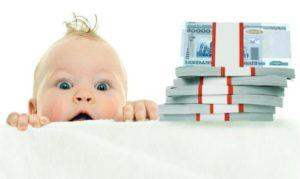 Выплаты на ребенка 2020 год в италии