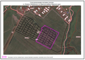 Получить земельный участок многодетной семье в краснодарском крае