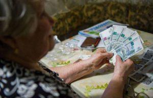 Инвалиды военной травмы повышение пенсий 2020