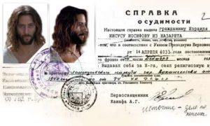 Куда устроиться с судимостью в москве