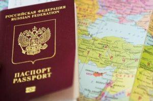 Забирают ли загранпаспорт при оформлении допуска