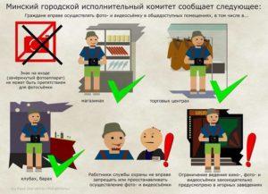 Где разрешена видеосъемка в россии