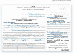 На рвп годовой отчет какие документы нужны
