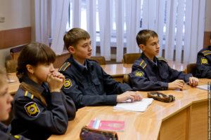 Есть ли в ульяновске школа полиции