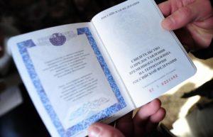 Как получить временное убежище в россии жителю донбасса в спб