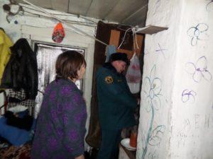 Обследование жилищных условий органами опеки