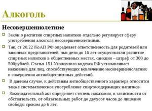 Имеют ли право задержать за распитие пива
