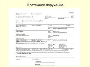 Заполнить платежку на налоги на сайте налоговой