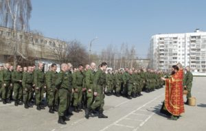 Воинские части город рязань