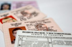 Где в красноярске поменять права по смене фамилии