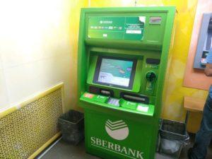 Есть ли в болгарии банкоматы сбербанка