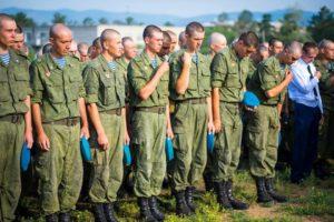 Войсковая часть вдв москва