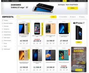 Порядок обмена телефона в магазине евросеть