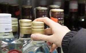 Продажа крепкого алкоголя без лицензии ответственность ип