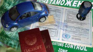 Беспошлинный ввоз автомобиля в россию иностранному гражданину
