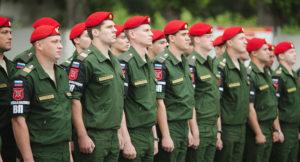 Военная полиция форма