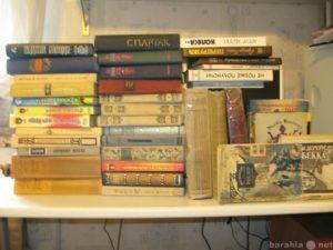 Продать книги из домашней библиотеки в спб