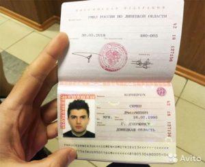Паспорт выдан дата день рождения