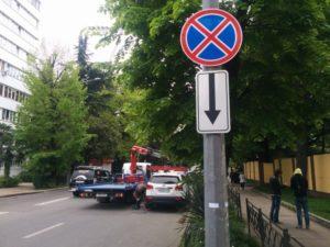 Знак запрещающий остановку со стрелкой вниз