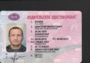 Где выдаются водительские права в махачкале