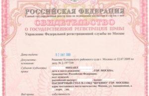 Документы для оформления права собственности на газопровод