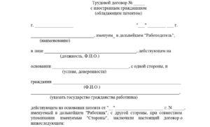 Гражданско правовой договор с иностранным гражданином налогообложение