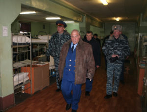 Ик псковской области строгого режима