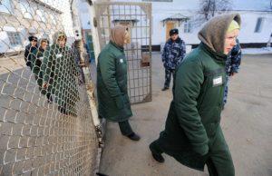 Значменитыетюрьмы россии где отбывают наказание женщины