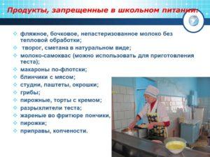 Разрешается ли работникам торговли реализация продукции домашнего приготовления