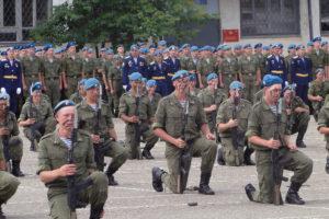 Какие войска в уссурийске