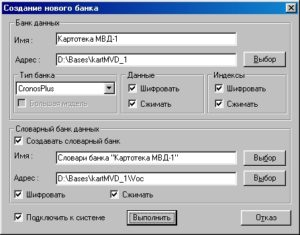 Как пробить человека по базе данных мвд бесплатно онлайн