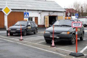 Как жаловаться на автошколу