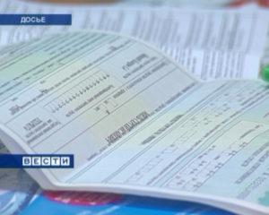 Сумма выплаты каско по европротоколу сумма