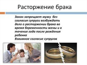 Возможен ли развод если жена беременна от другого