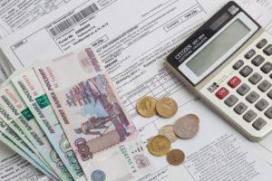 Субсидия на оплату коммунальных услуг в 2020 году во владимире