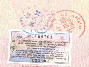 Нужна ли виза в стамбул для россиян