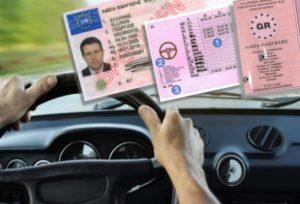 Замена водительского удостоверения в 2020 году самаре