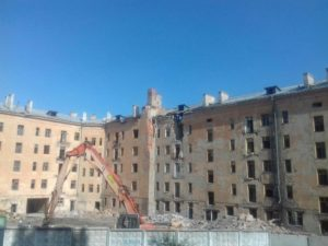 Воронеж дома под снос 2020