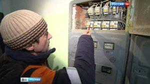 Контроллер 3 разряда энергосбыт