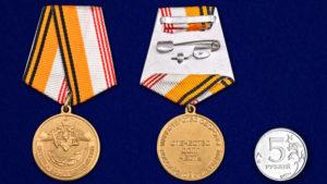 Медаль ветеран вс рф не для всех