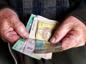 Пенсионер в больнице как получить за него пенсию