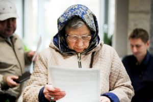 Выход на пенсию днр